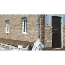 Фасадные панели Fineber «Скала»
