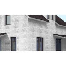 Фасадные панели Fineber «Камень крупный»