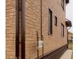 Фасадная панель Grand Line (Гранд Лайн) ЯФАСАД Крымский сланец, арабика