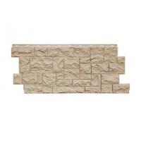 """Фасадная панель Nordside (Нордсайд) """"Северный камень"""", Перламутрово-бежевый"""