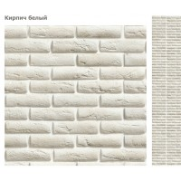 Стеновая панель ПВХ UNIQUE Кирпич белый (матовый лак)