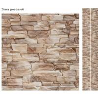 Стеновая панель ПВХ UNIQUE Этна розовый (матовый лак)