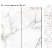 Стеновая панель ПВХ UNIQUE Мрамор натуральный белый
