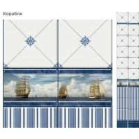 Стеновая панель ПВХ UNIQUE Корабли