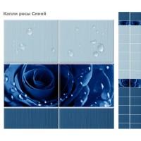 Стеновая панель ПВХ UNIQUE Капли росы синий