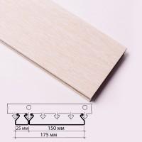Реечный потолок Албес, S-дизайн А150AS Бежевый штрих, 3м