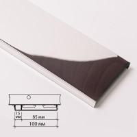 Реечный потолок Албес Рейка AN85A Суперхром 3м (зеркальный)